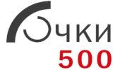 Ochki-500.ru